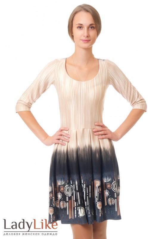 Женская Одежда Дресс Код Доставка