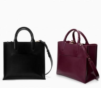 сумка, дизайнер, мода 2015