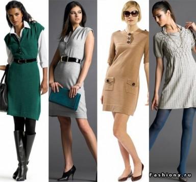 элегантная одежда